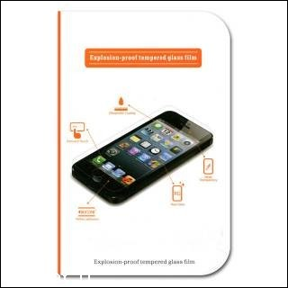 Start Pellicola Screen Protector Vetro Temperato iPhone